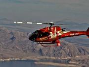 Save over £30 per person on Golden Eagle Helicopter Flights!  logo