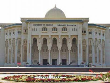 Sharjah City Tour