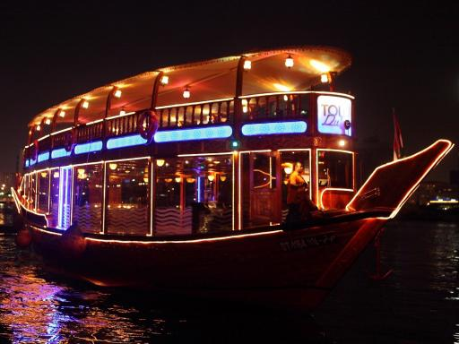 Evening Dhow Dinner Cruise Atd