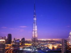 Burj Khalifa - Dubai Skyline