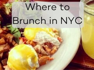 Where to Brunch in New York City Don't miss this tasty New York tradition!