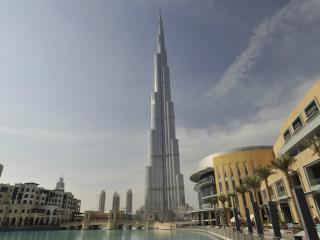 Burj Khalifa 124th Floor Observation Deck Tickets