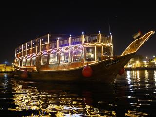 Evening Dhow Dinner Cruise on Dubai Creek