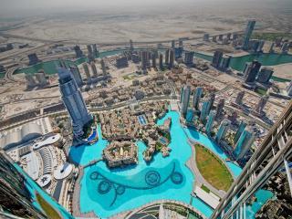 Burj Khalifa Sky 148th Floor Observation Deck Tickets