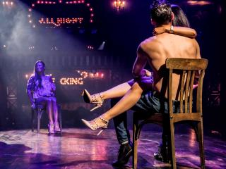 Magic Mike Live Tickets