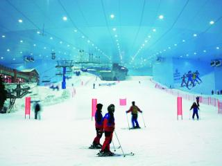 Ski Dubai - Slope Pass