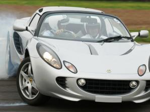 Aston Martin Thrill Experience Voucher