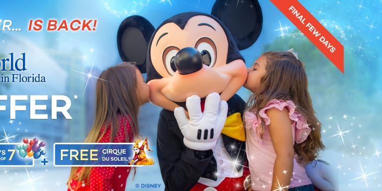FREE Tickets for the amazing Cirque du Soleil with Walt Disney World Tickets